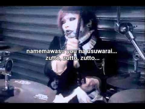 Panic Channel Knife Lyrics