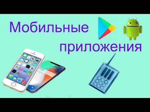 TeamTalk для Android