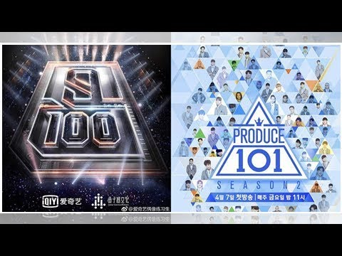 Mnet asks media outlets to refrain from referring to China's 'Idol Producer' as the Chinese 'Produc