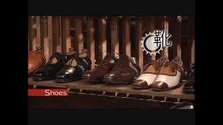 Реставрация и ремонт обуви Япония