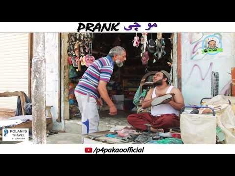| MOUCHI PRANK | By Nadir Ali In | P4...