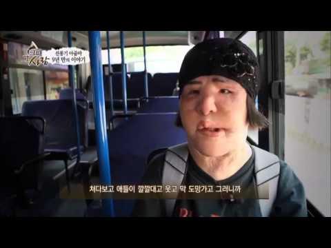 선풍기 아줌마, '9년 만의 이야기'_채널A_그때�