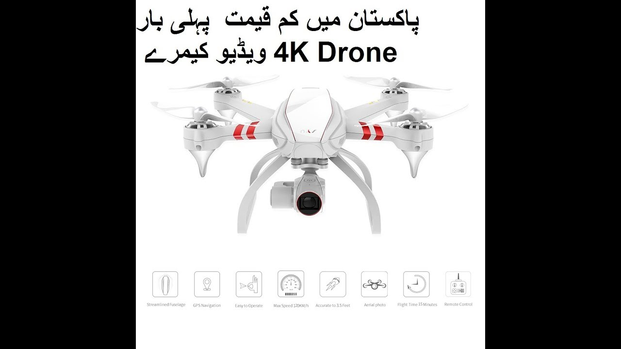 Drone 4k Video Camera First Time In Pakistan Low Price
