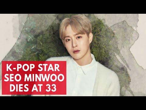k-pop-star-seo-minwoo-dies-at-age-33-from-cardiac-arrest