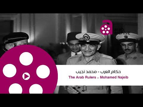Arab_Archive|#Arab_rulers|Mohamed Najeib#