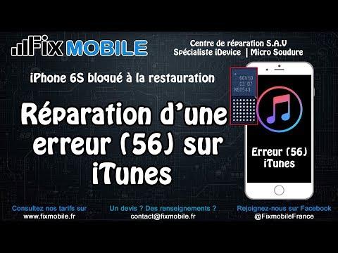 Réparation IPhone Erreur 56 Sur ITunes