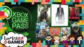 ゲームの定額サービスはこれからどうなる?:#116 しゃべりすぎGAMER