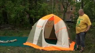 Палатка Нельма 3<