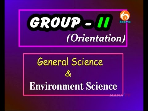 GENERAL SCIENCE   ENVIRONMENT SCIENCE , ORIENTATION CLASS  @1/10/2016