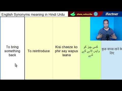 Synonyms In English With Meaning In Hindi   English Hindi Speaking Practice