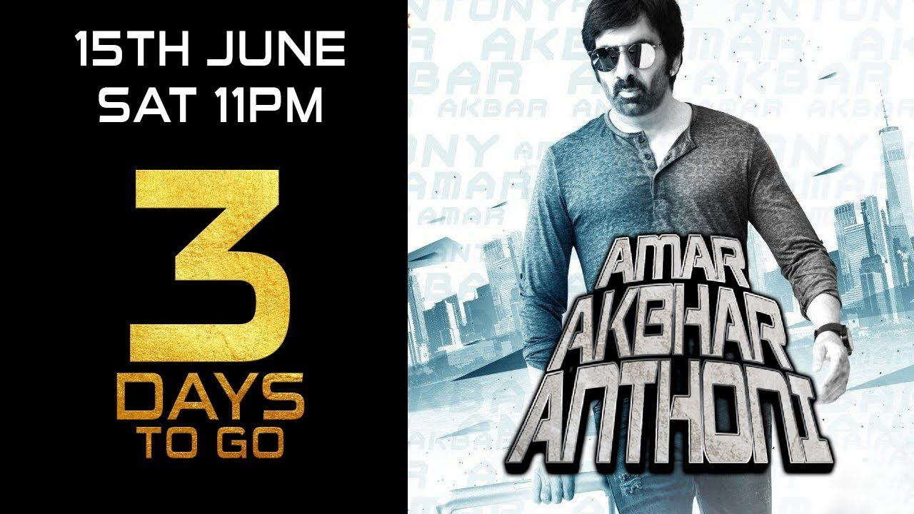 Amar Akbhar Anthoni | 3 Days To Go | Ravi Teja, Ileana D'Cruz | Releasing 15th June Sat 11 PM