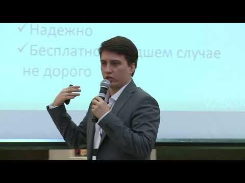 Множество способов оплаты - как эффективный инструмент роста продаж // Алексей Назаров, PayBox.money
