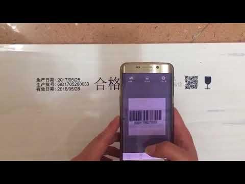 handheld inkjet coder-multifunctional industrial inkjet printer