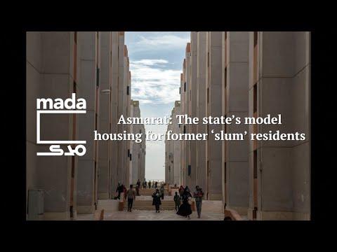 Asmarat: The state's model housing for former 'slum' residents