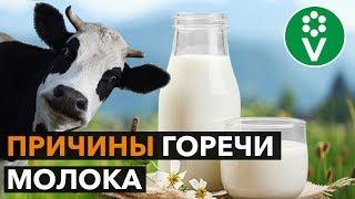 ГОРЬКАЯ ПРАВДА о молоке
