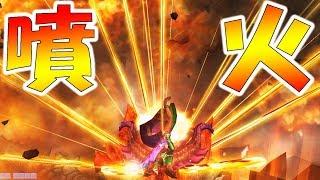 グラビモス辿異種の一撃必殺が噴火で山【初見】【モンハンフロンティアZZ(MHF-ZZ実況)】