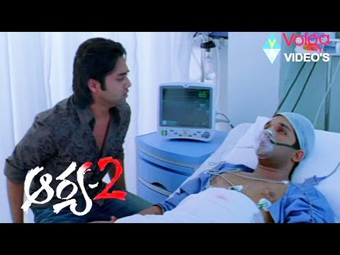 Arya 2 Telugu Movie Parts 14/14 - Allu...