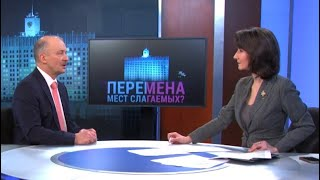 Изменения в Конституцию и трампономика   ИТОГИ   25.01.20
