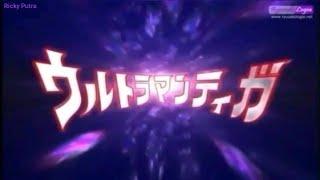 Video Ultraman Tiga episode 50-51 (sub indo) download MP3, 3GP, MP4, WEBM, AVI, FLV Oktober 2019