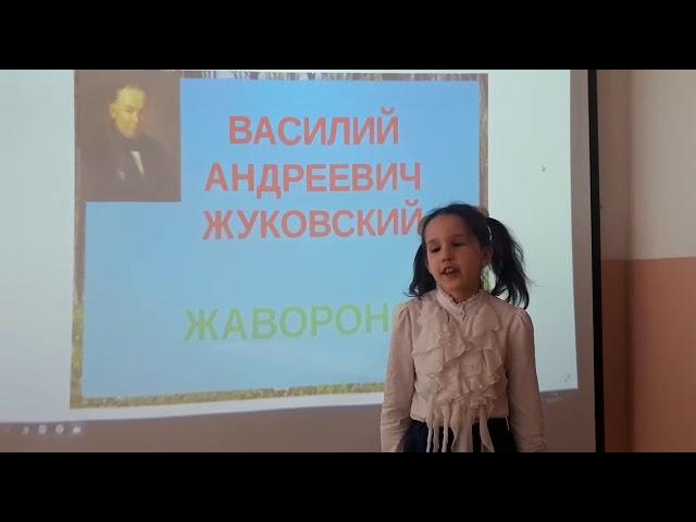 Изображение предпросмотра прочтения – ИзобеллаБелова читает произведение «Жаворонок» В.А.Жуковского