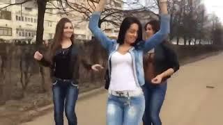 Три девушка красотка