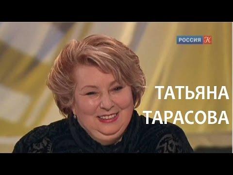 Линия жизни. Татьяна Тарасова. Канал Культура