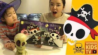 유령의 집에서 해골들이 탈출했어요. 유령의 집 해골 haunted house pop-up book l silly skeletons l halloween l haunted house