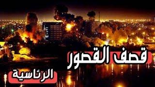 حمزة خلفاوي يكتب: ليلة سقوط بغداد.. يوم طعن العرب في وحدتهم | ساسة بوست