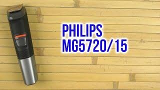 Розпакування PHILIPS Series 5000 MG5720/15