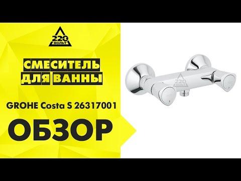 Купить утеплитель в Москве, Самаре, Нижнем Новгороде