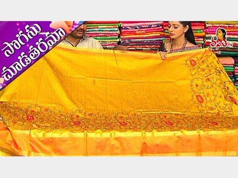 Traditional Bangalore, Maheshwari Silk Sarees || Sogasu Chuda Tarama || Vanitha TV
