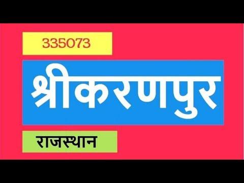 Singhpur Videos - Latest Videos from and about Singhpur