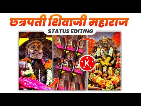 shivaji-maharaj-status-editing-|-kinemaster-status-editing-|-shivjaynti-editing-|-beatsync-effect