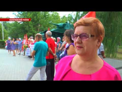 Знакомства - Знакомства в Ростове на Дону, ваш сайт знакомств