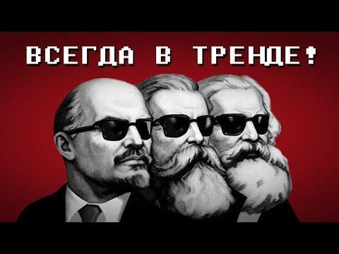 Не слишком известный Маркс: 13 интересных фактов