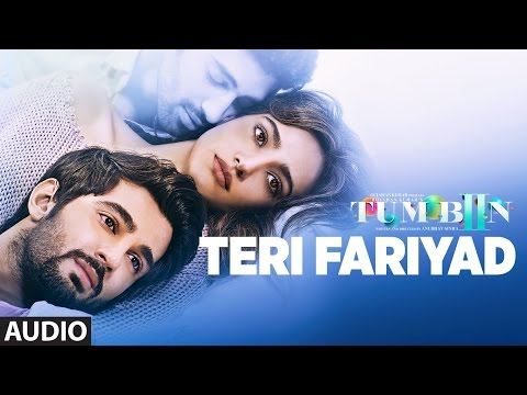 Teri Fariyad Full Song (Audio) Rekha...