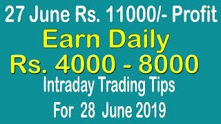 Intraday Trading Tips for 28 June 2019 | intraday trading strategies | Free Intraday Tips