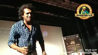 Download lagu REAL STAR SUPER STAR UPENDRA SIR'S SPEECH IN DAYANAND SAGAR INSTITUTIONS | THE APOGEE | 27/2/2019