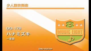 【QQ-178】 ハナミズキ / 一青窈 商品詳細はこちら→https://www.music8.com/products/detail4725.php ミュージックエイトHP http://www.music8.com/