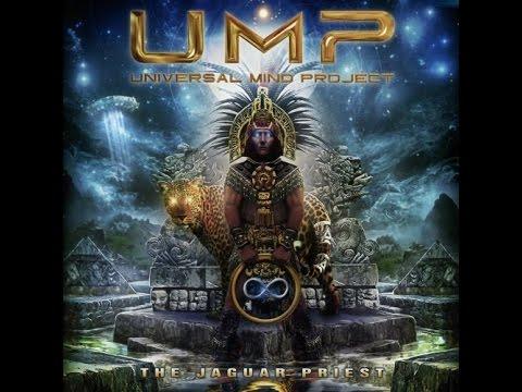 Universal Mind Project - The Jaguar Priest (Full Album) - 2016