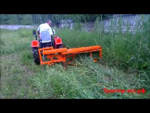 Купить Косилка роторная /Польша, Wirax/ minitrak.com.ua - YouTube