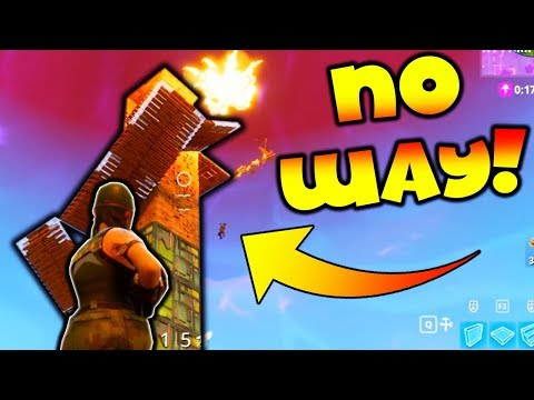 FUNNIEST ENDING IN FORTNITE HISTORY!!!! (Fortnite Battle Royale Gameplay)
