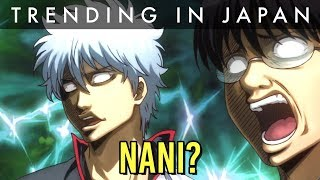 Gintama is NOT ENDING EXPLAINED