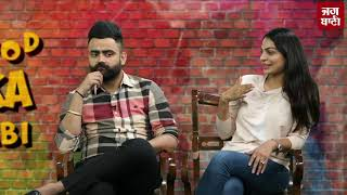 Amrit Maan And Neeru Bajwa Speaks About #MeToo | JagBani Exclusive