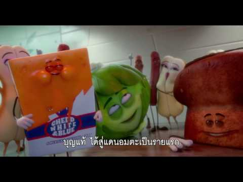 Sausage Party (Official Trailer) ซับไทย