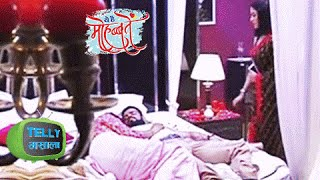Raman Ishita Get Drunk And Sleep Together | Ye Hai Mohabbatein