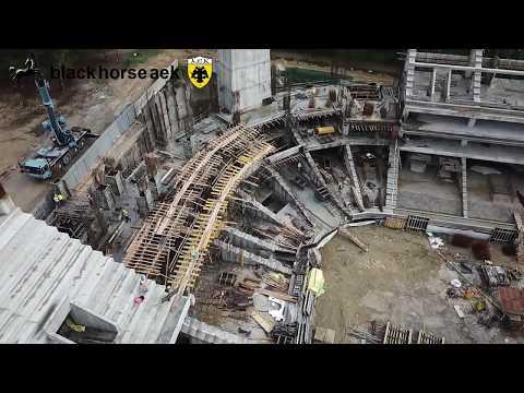 AEK F.C football stadium construction ΑΓΙΑ ΣΟΦΙΑ 19-11-2018...DRONE part 2
