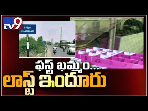 Telangana Election Results : District wise details of pol lcounting centers - TV9