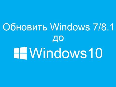 как познакомиться с windows 10