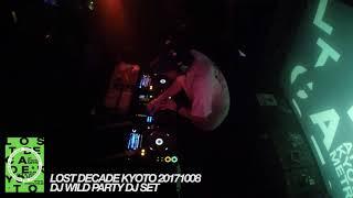 DJ WILD PARTY DJ SET edited version to avoid copyright strike issue...